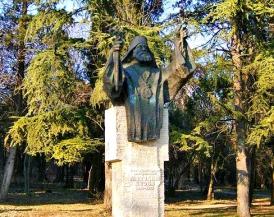 Еднодневна екскурзия - Стара Загора