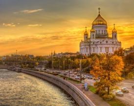 Екскурзия до Москва през Септември