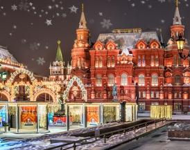 Приказна Новогодишна Москва с посещение на Фестивала на Ледените скулптури