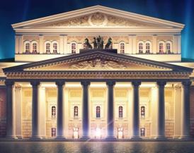 Екскурзия до МОСКВА с посещение на БОЛЬШОЙ ТЕАТЪР